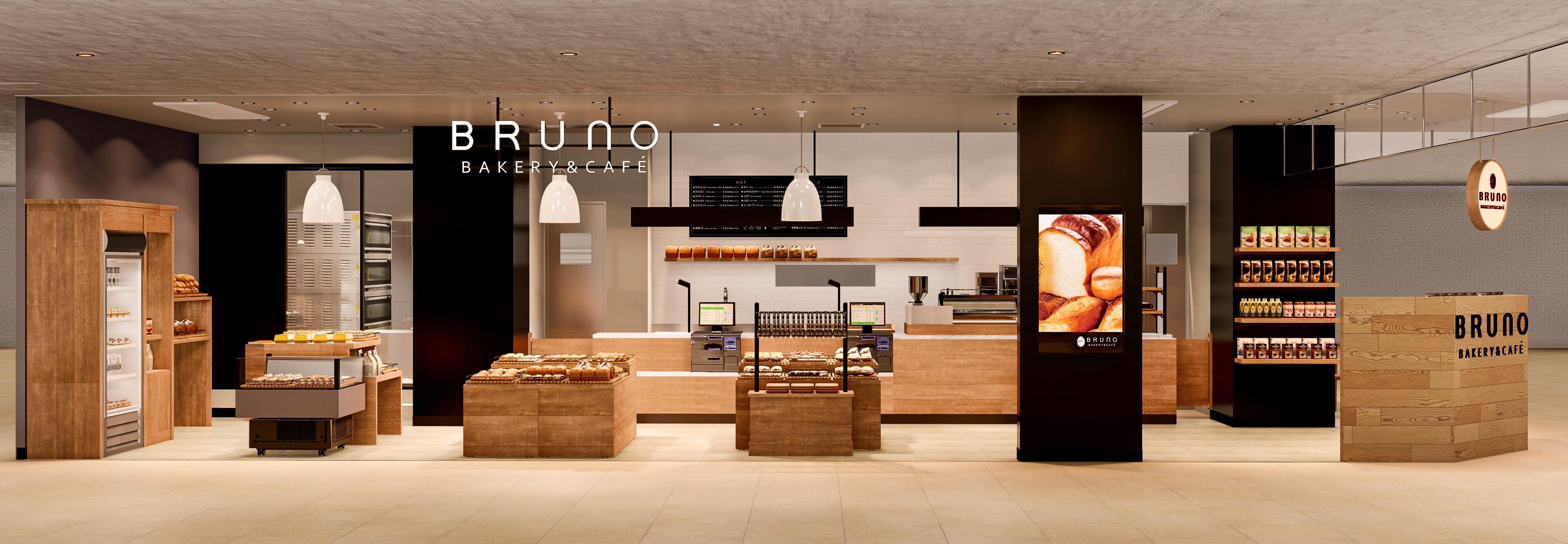 ベーカリー&カフェ ブルーノ