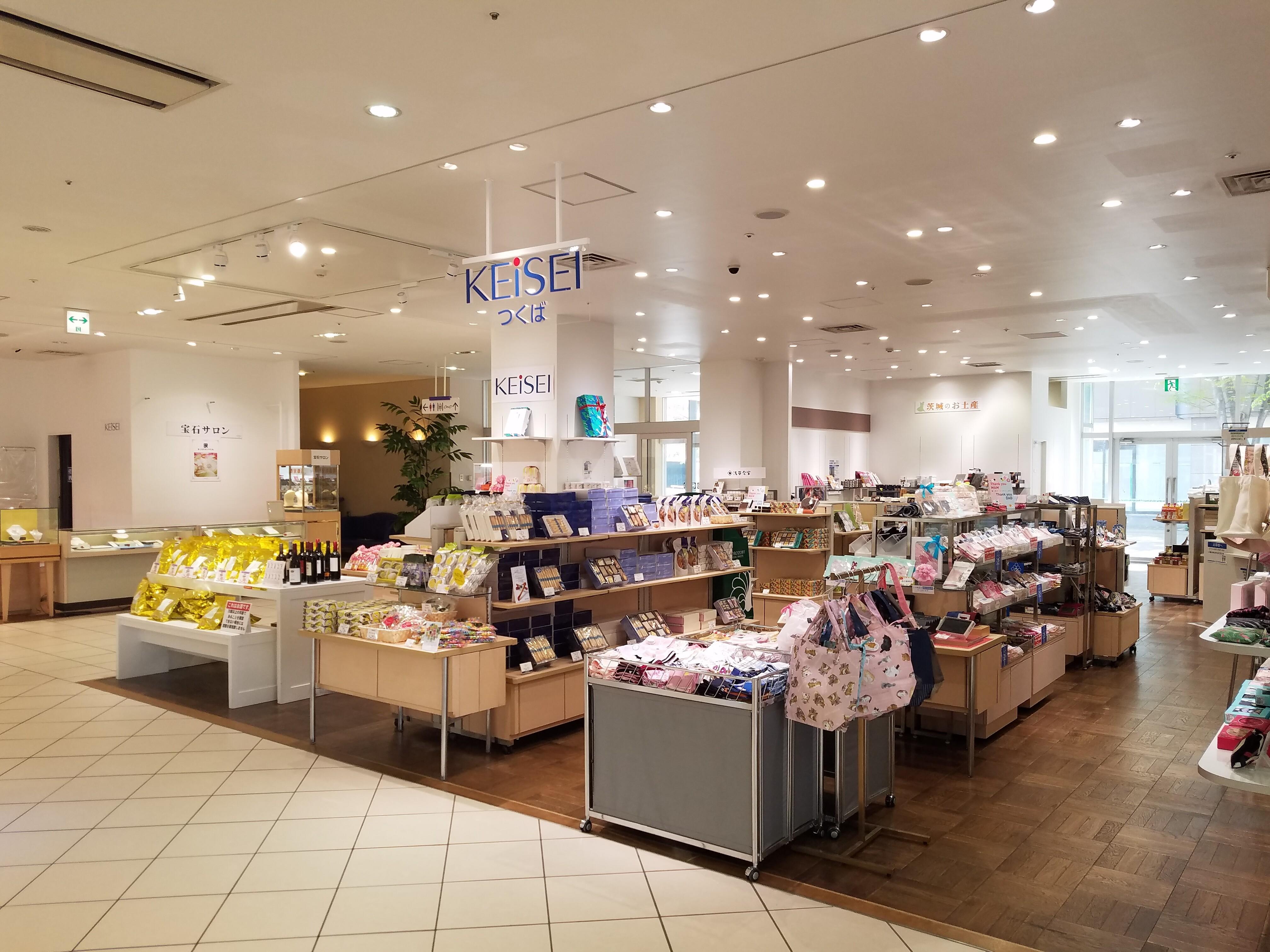 京成百貨店 つくばショップ