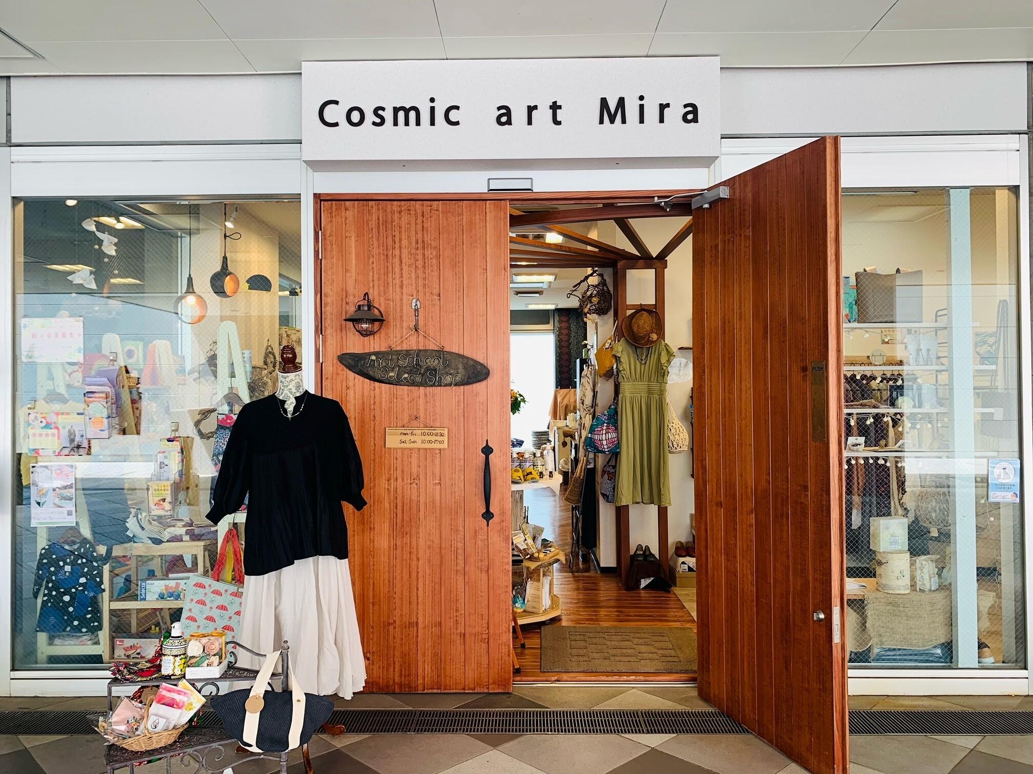 Cosmic art Mira