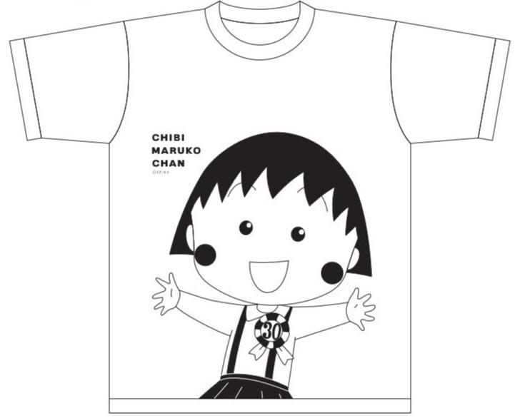 「アニメ化30周年記念企画 ちびまる子ちゃん展」グッズ販売会