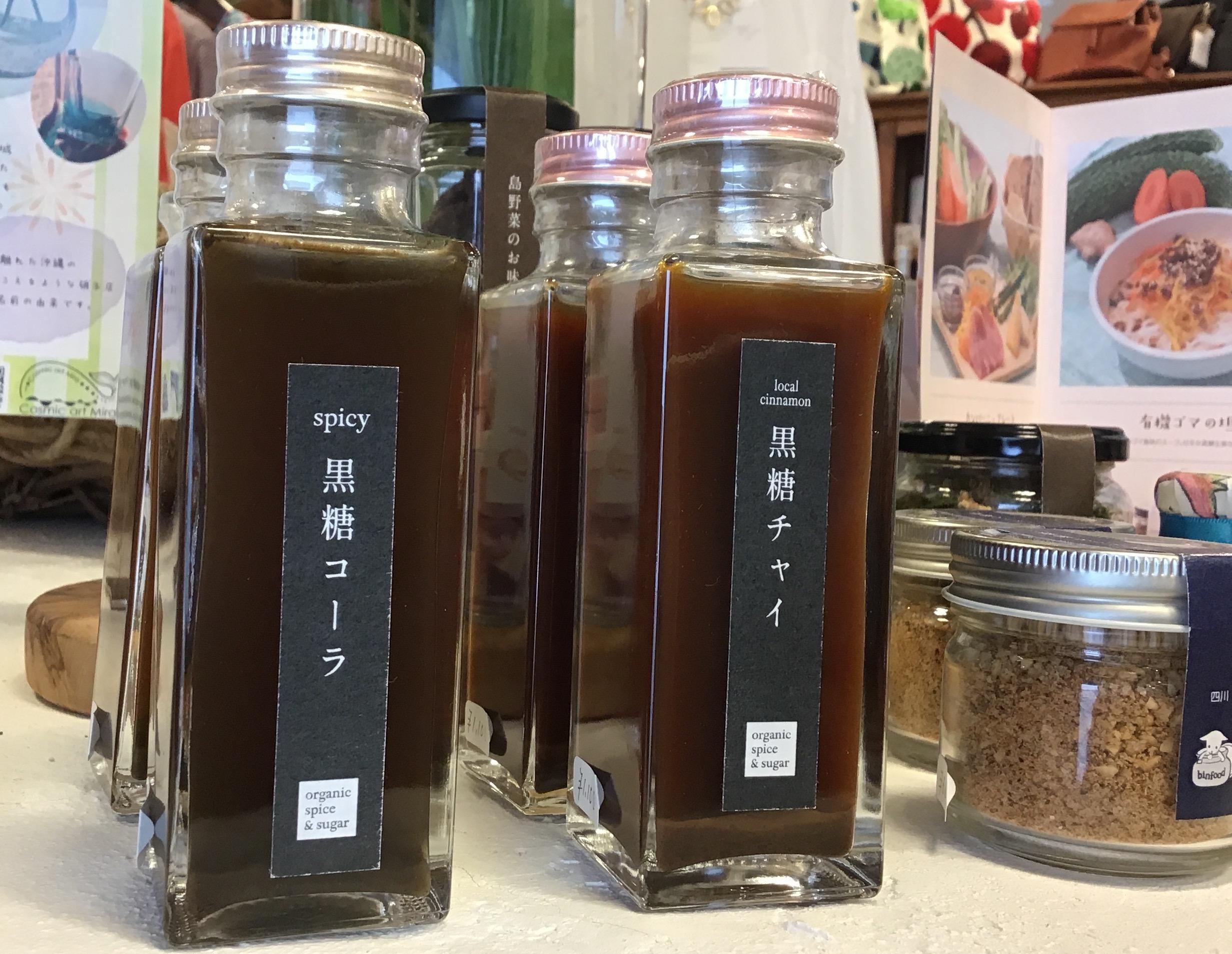 沖縄の恵みを瓶に詰めて。。。