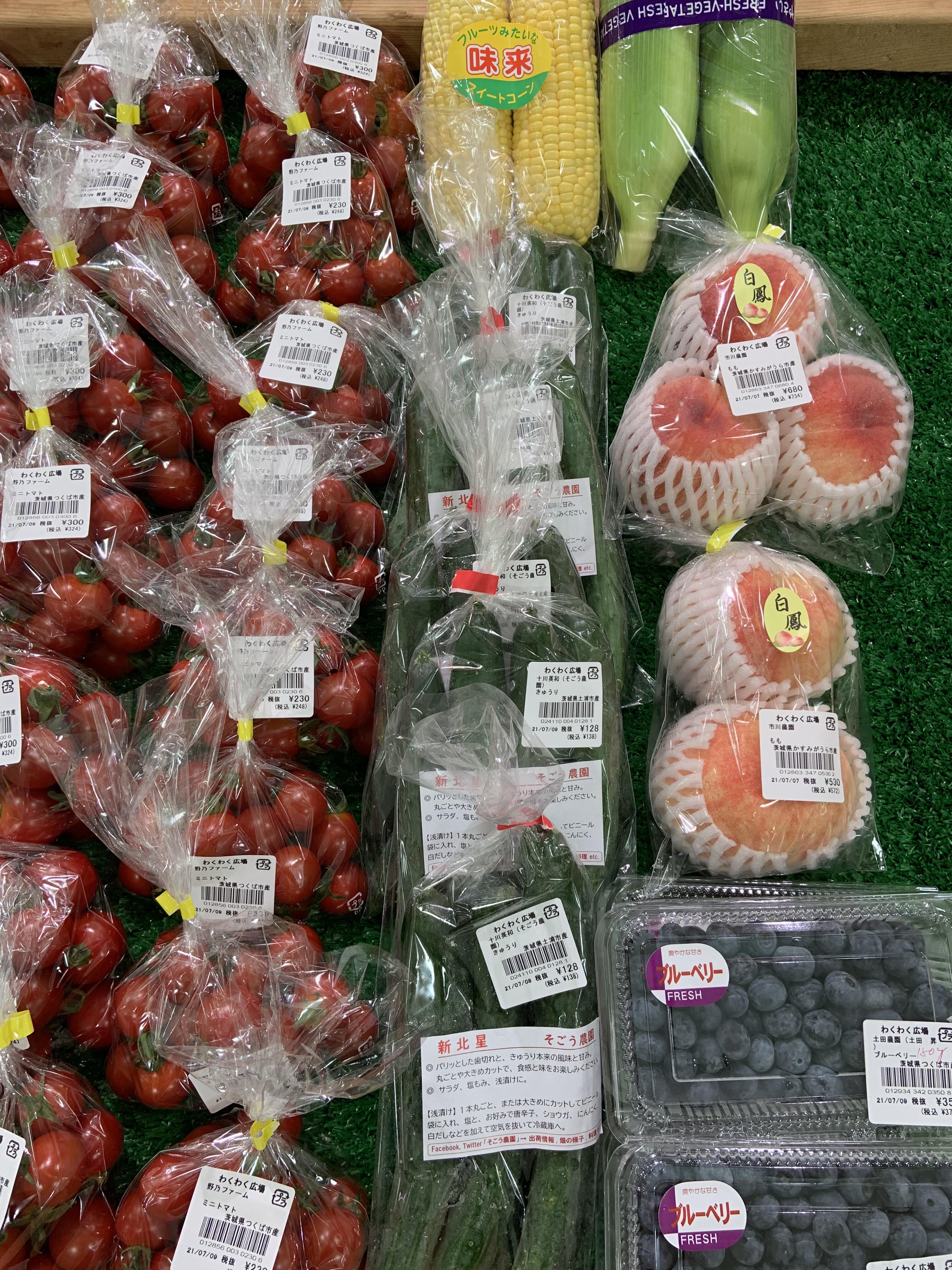旬の野菜、果物揃えております