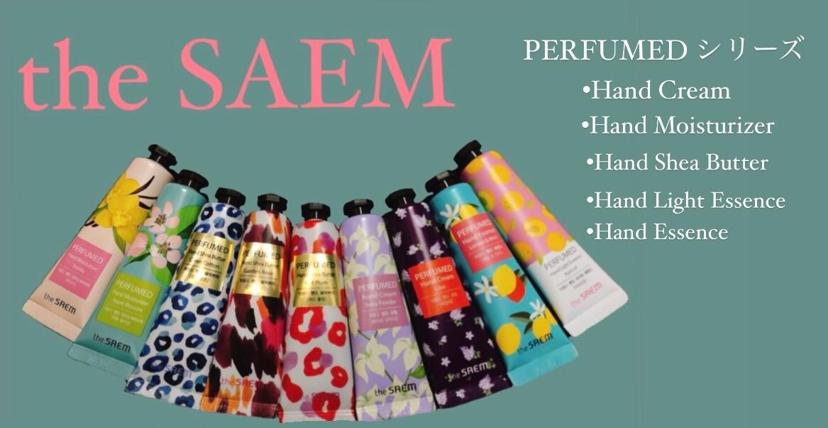 乾燥する季節が到来!ハンドケアはこれで決まり!the SAEM(ザセム) perfumedシリーズ入荷いたしました!