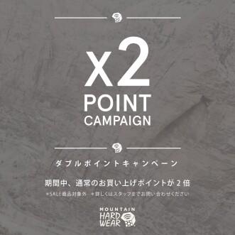 Wポイントキャンペーン、開催中!
